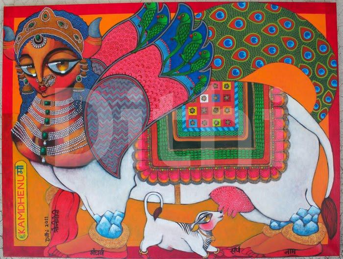 Kamadhenu with her calf