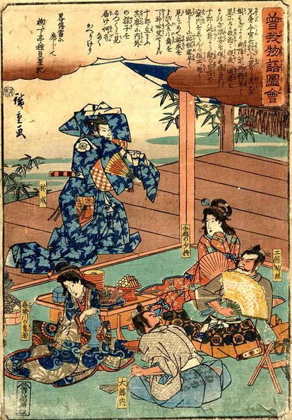 sakeparty